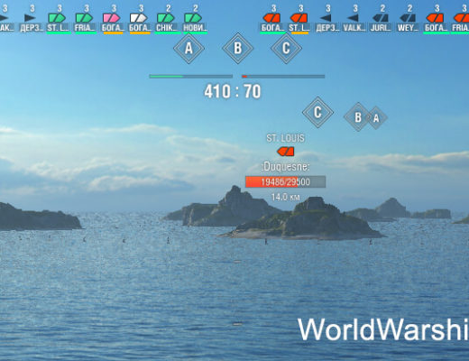 "Мод ""Трюм-рей"" для World of Warships"