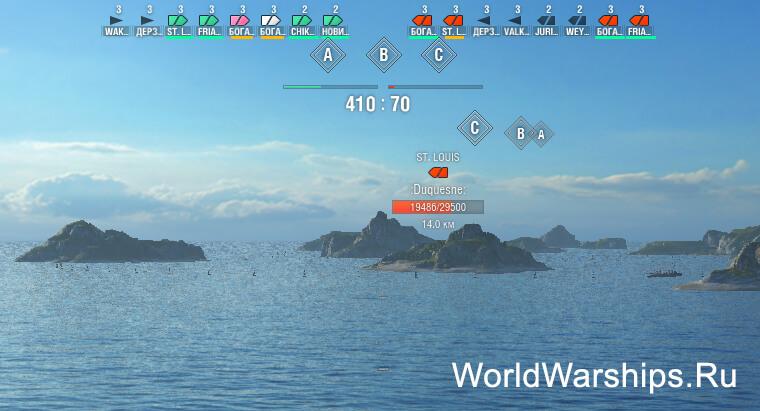 "Мод ""Трюм-рей"" для World of Warships"