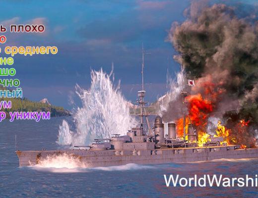 XVM Оленемер для World of Warships 0.8.9.1