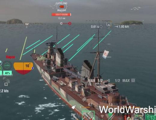 варпак для world of warships