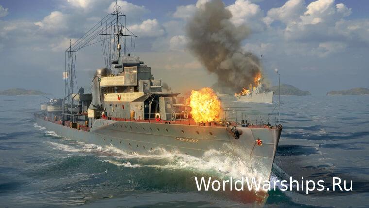 Как играть на эсминцах