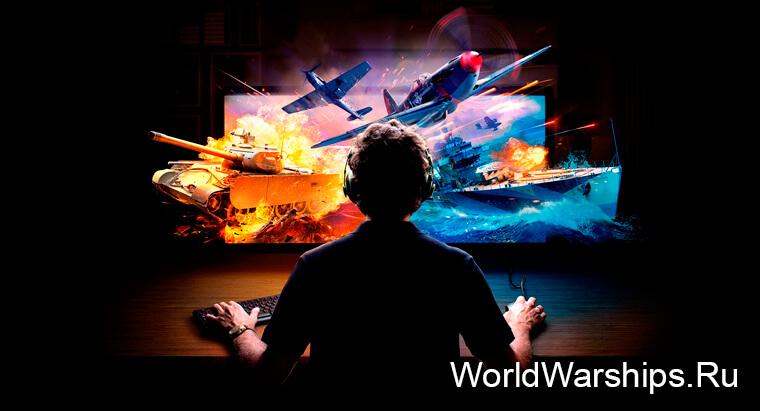 Игровой тариф Ростелеком world of warships