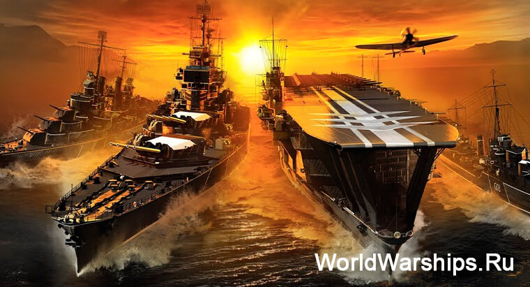 черная пятница World of Warships