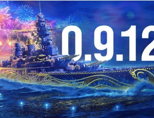 World of Warships 0.10.0