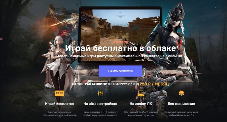 My Games Cloud