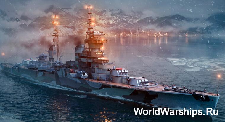 Битва чудовищ World of Warships 0.10.4