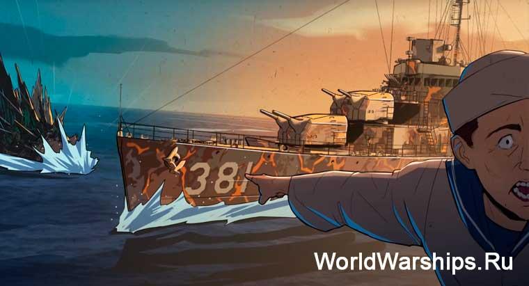 Годзилла и Конг в World of Warships
