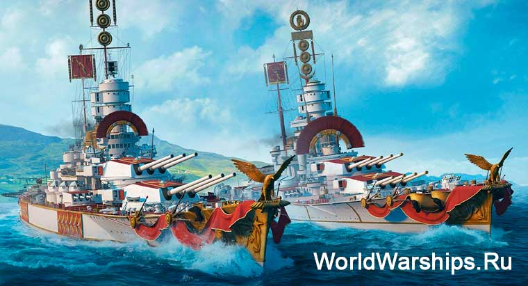 World of Warships 0.10.3 итальянские линкоры