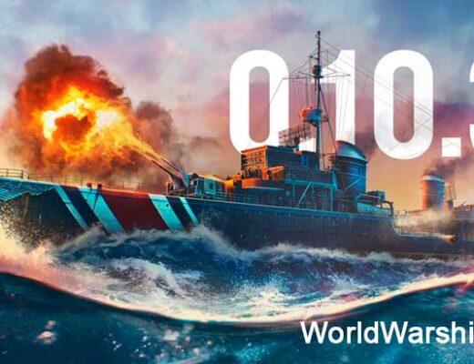 Немецкие эсминцы World of Warships 0.10.3