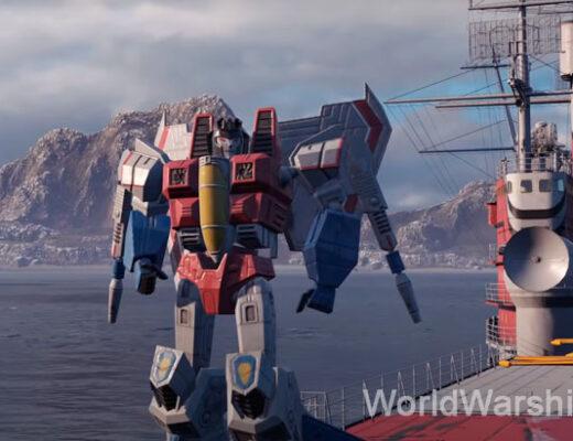 Трансформеров в World of Warships